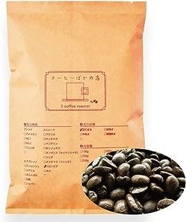 コーヒーばかの店 エスプレッソ コーヒー豆 フィレンツェ ブレンド (300g) スイートチョコレートのような香り ラテ カプチーノにも [豆のまま(オススメ)]