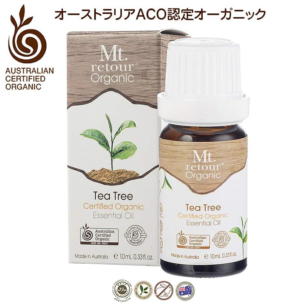 否定するヒューズ株式会社Mt. retour ACO認定オーガニック ティーツリー 10ml エッセンシャルオイル(無農薬有機)アロマ