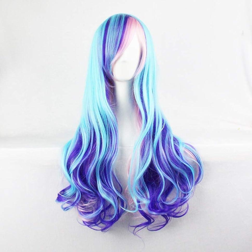 飛躍作成する介入するかつらキャップでかつらファンシードレスカールかつら女性用高品質合成毛髪コスプレ高密度かつら女性&女の子ブルー、ピンク、パープル (Color : 青)
