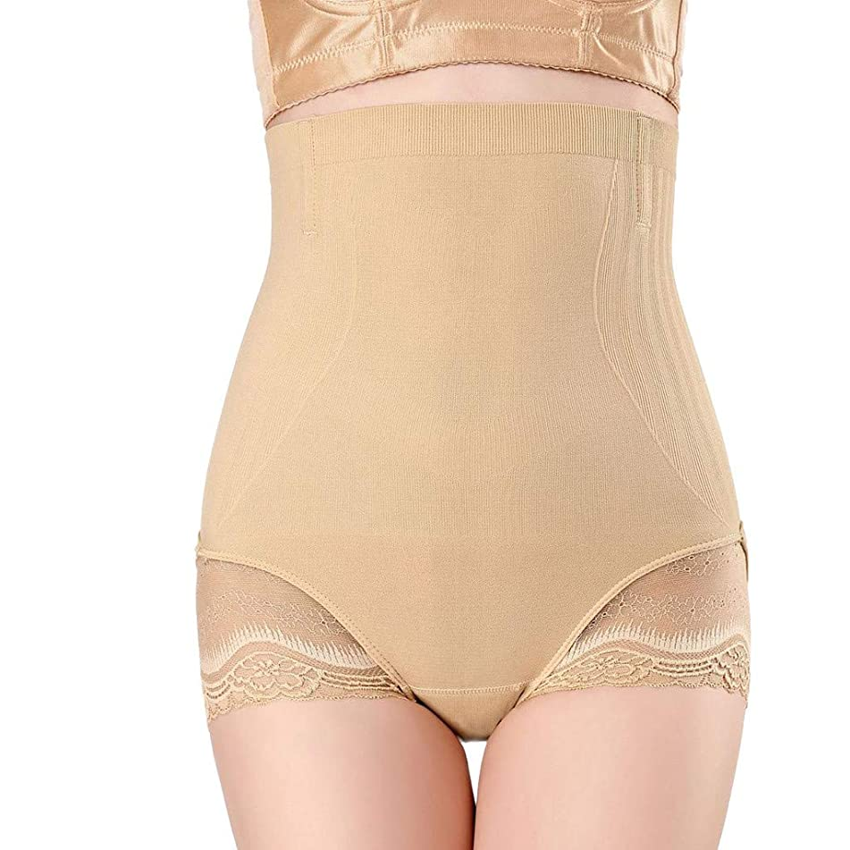 DONTAL Women No Traces Hips Lifting Underpants Body-Shaping Comforts Body-Shaping Pants