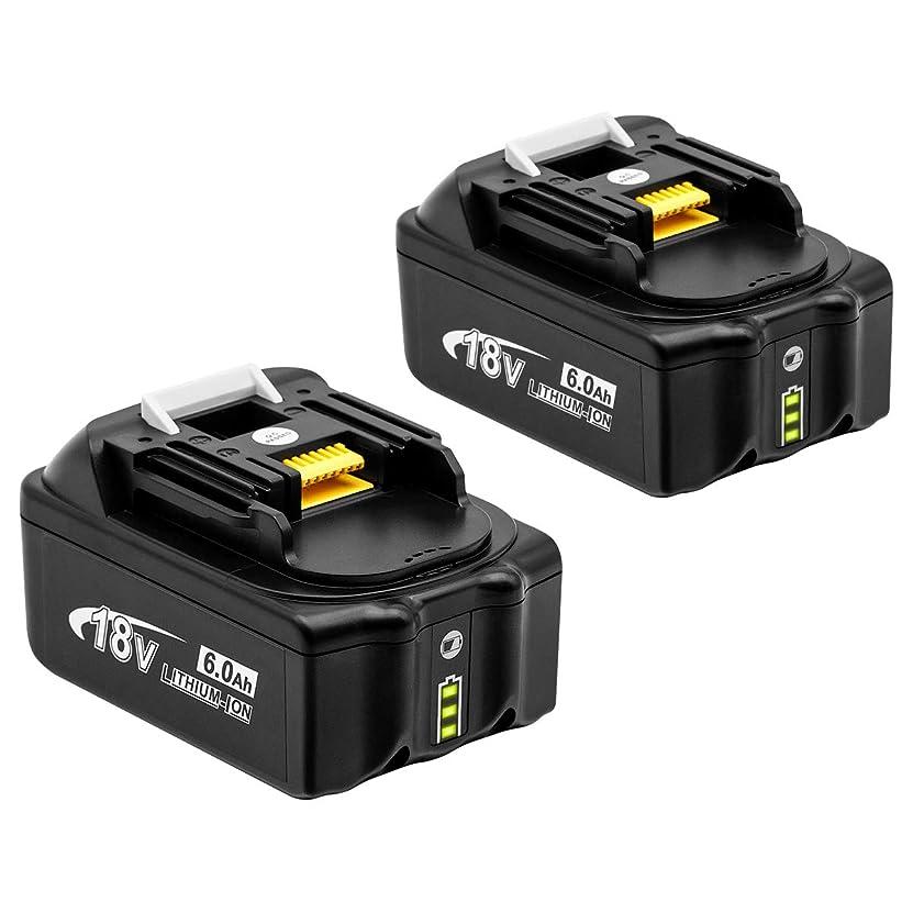 KingTianLe マキタ18v バッテリー bl1860b 6000mAh マキタバッテリー BL1830 BL1840 BL1850 BL1860 マキタ互換バッテリー マキタ 18v バッテリー 18vマキタ バッテリー リチウムイオン 二個セット PSE認証取得済み一年保証