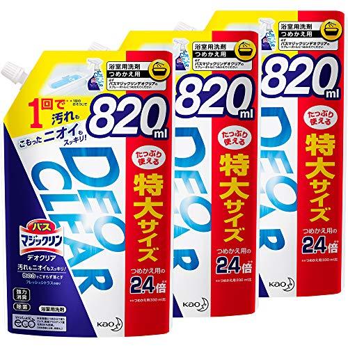 【Amazon.co.jp 限定】【まとめ買い】 バスマジックリン DEOCLEAR(デオクリア) 風呂洗剤 擦らず落とす フレッシュシトラスの香り 詰め替え 大容量 820ml*3個