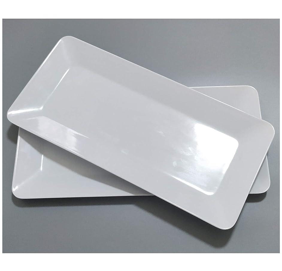 17-Inch Melamine Serving Platters/Rectangular Trays for Party Set of 2,White Color,100% Melamine,Dishwasher Safe,BPA Free