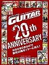 Go ! Go ! GUITAR  ギター    20th ANNIVERSARY