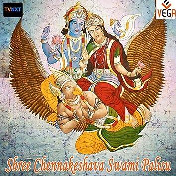 Shree Chennakeshava Swami Palisu