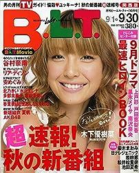B.L.T関西版(ビーエルティー) 2008年 10月号[表紙:谷村奈南][雑誌] (B.L.T関西版(ビーエルティー))