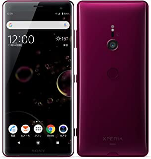 au Xperia XZ3 SOV39 Bordeaux Red