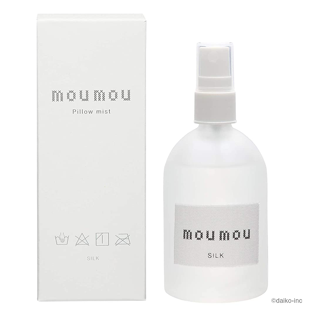 moumou Pillow mist ムームーピローミスト シルク