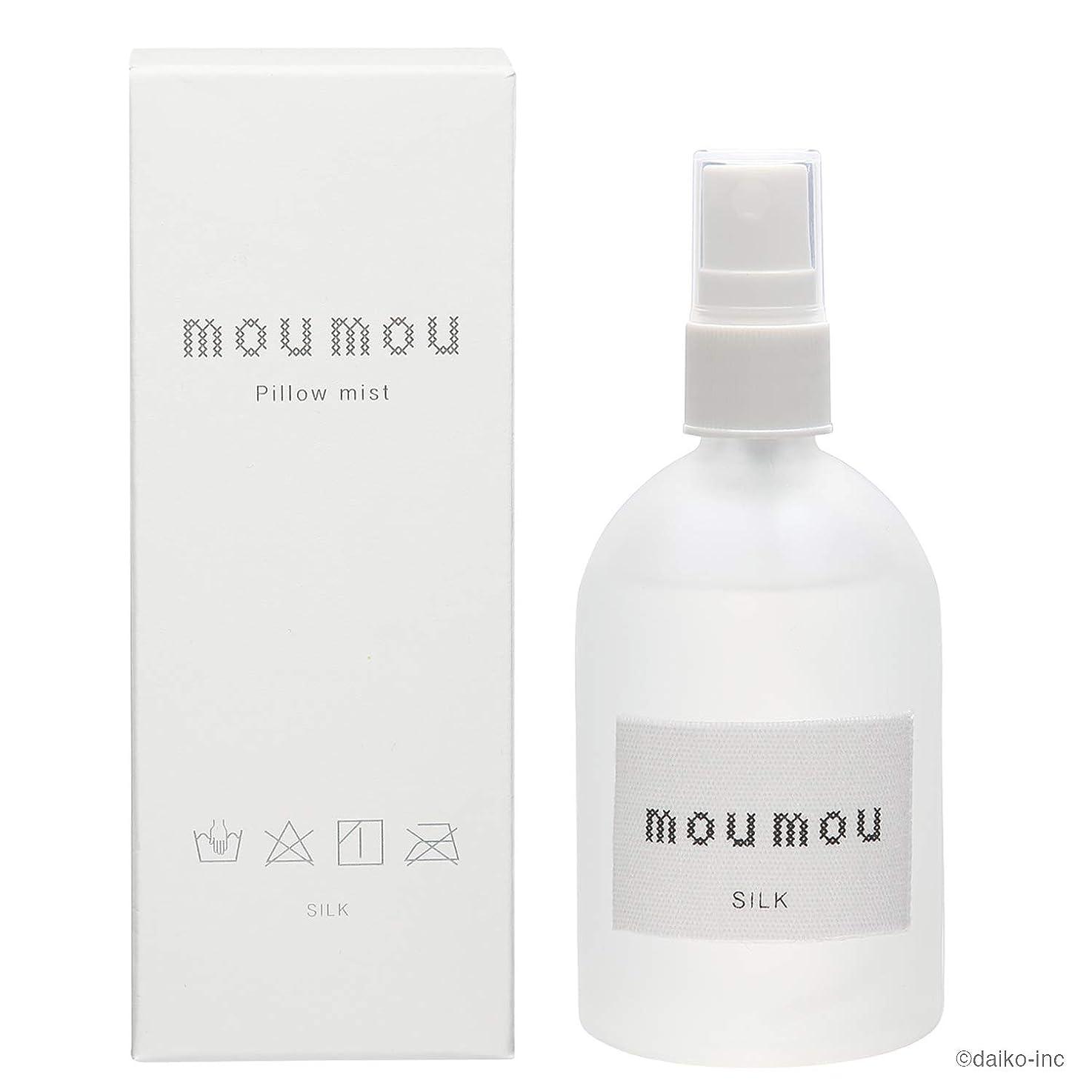 素子ランプ仕事moumou Pillow mist ムームーピローミスト シルク