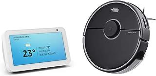 Echo Show 5 (エコーショー5) スクリーン付きスマートスピーカー with Alexa、サンドストーン + ロボロック(Roborock) S5 Max ロボット掃除機