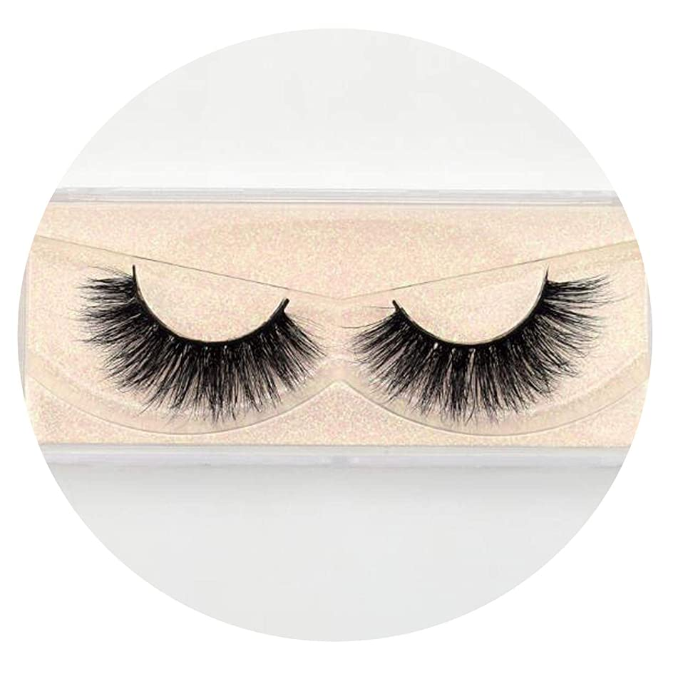 Mink 3D Eyelashes Mink Eyelashes 100% Cruelty Free Eyelashes Reusable Handmade Natural Eyelashes Popular False Eyelashes Makeup,E03