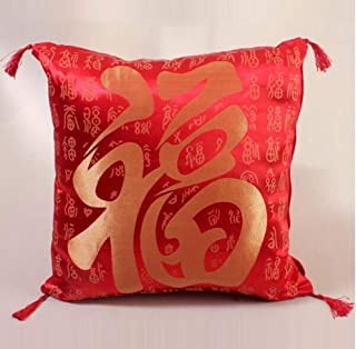 Andreannie Chinese Style Happiness Wedding Decoration Pillow Cotton Linen Throw Pillow Case Cushion Cover Home Office Deco...