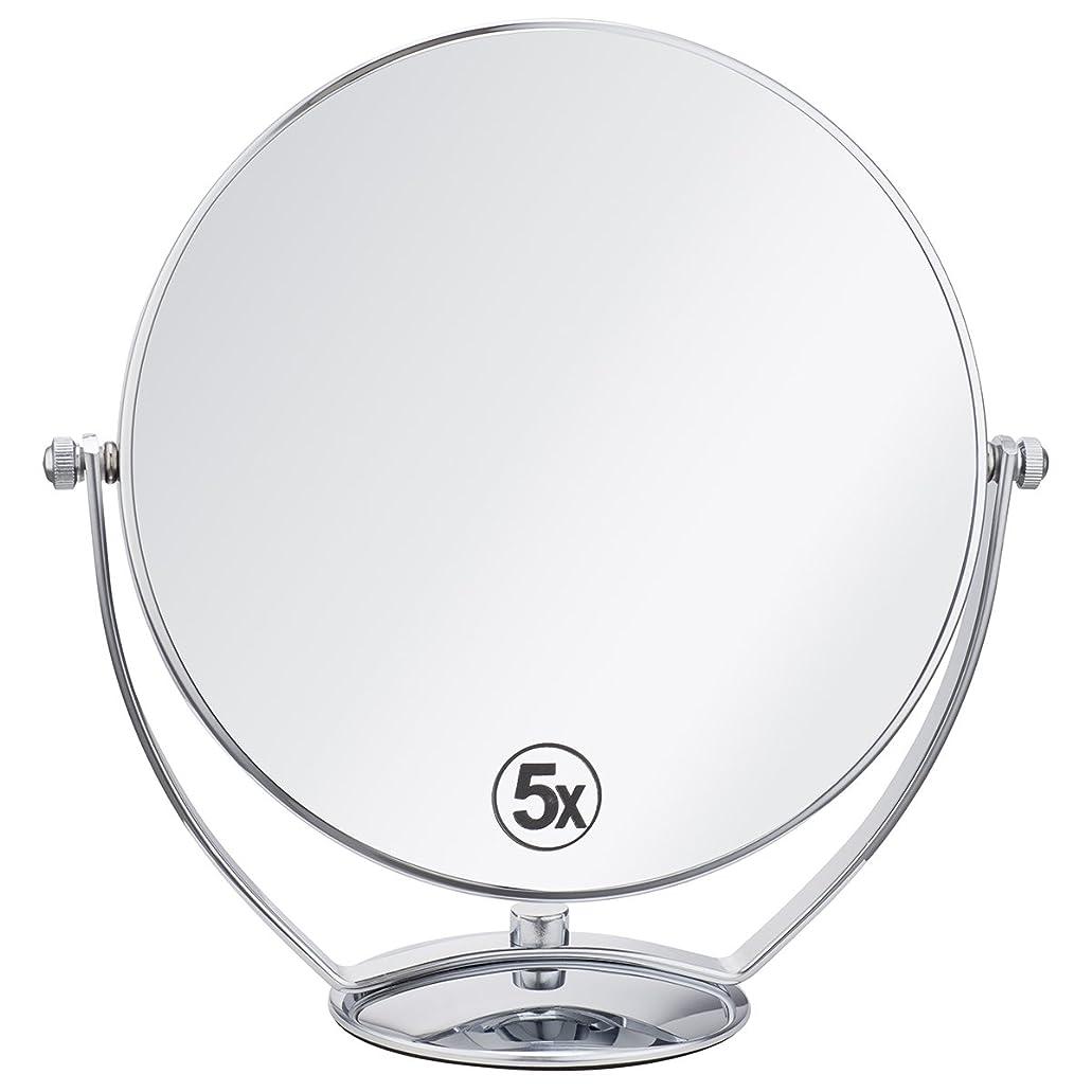 配置選択主流(セーディコ)Cerdeco 西洋風鏡 真実の両面鏡DX 5倍拡大鏡+等倍鏡 両面化粧鏡 360度回転 卓上鏡 スタンドミラー メイク道具 大きい鏡面φ198mm j823