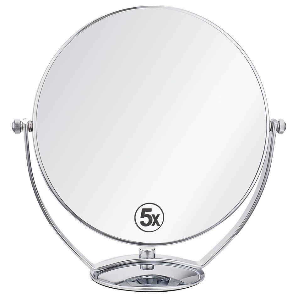 洪水ふりをする振りかける(セーディコ)Cerdeco 西洋風鏡 真実の両面鏡DX 5倍拡大鏡+等倍鏡 両面化粧鏡 360度回転 卓上鏡 スタンドミラー メイク道具 大きい鏡面φ198mm j823