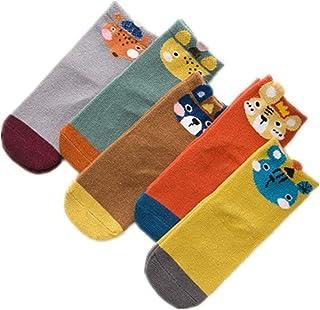 Morbuy, Calcetines para Niños, Pack de 5 Pares de Antideslizante Calcetines Para Niños Algodón Rico