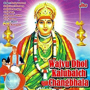 Wajvu Dhol Kalubaich Changbhala