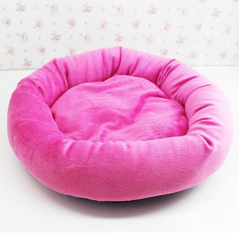 BiuTeFang Pet Bolster Dog Bed Comfort Cloth Pet Nest Warm small dog kennel, round diameter 40cm