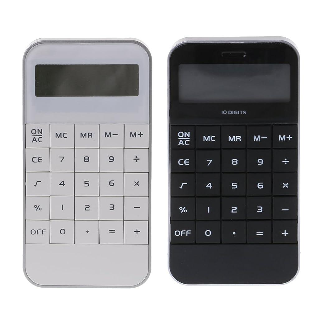 戦闘マイルストーンレジGMSP ポータブルポケット電子電卓 計算 オフィス 学校用品 ホワイト GMSP