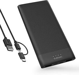 モバイルバッテリー Omars 10000mAh 大容量 3A出力 PSE認証取得 急速充電 USB Type-C 3ポート出力 薄型 軽量 スマホ iPhone/iPad/Android等対応 電気ベスト (10000mAh)