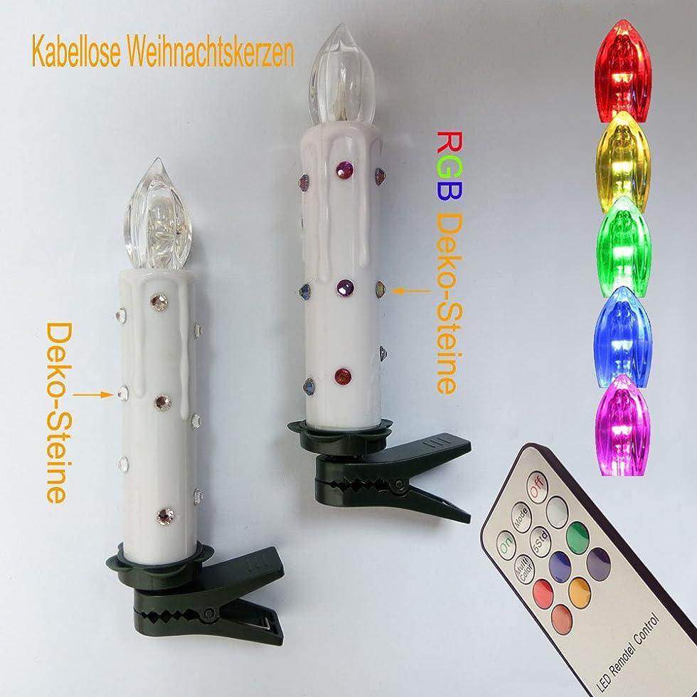 ソニック電動歯ブラシ、4色