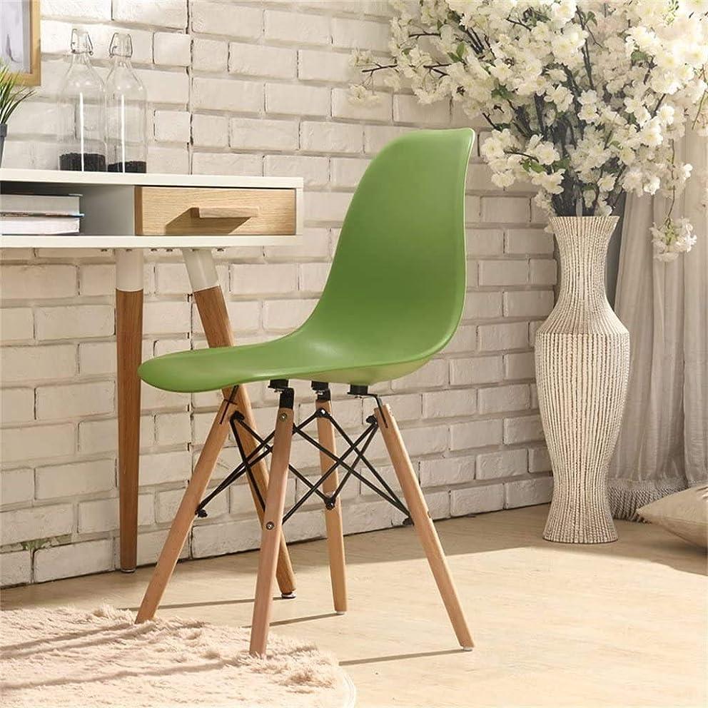 殺しますポテト現実椅子モダンミニマリストチェアホームダイニングルーム背もたれ椅子コンピューター椅子スツール無垢材北欧スタイルダイニングチェア(色:緑)