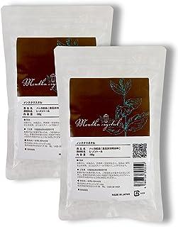ハッカ結晶 天然 L-メントール 高純度 100g 2袋セット メンタクリスタル 日本製
