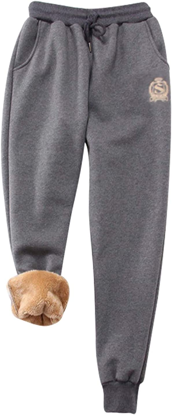 Snoly Max 49% OFF Women's Warm Sherp-Lined Active Sweatpants Running Winter Recommendation