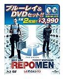 レポゼッション・メン ブルーレイ&DVDセット [Blu-ray] image
