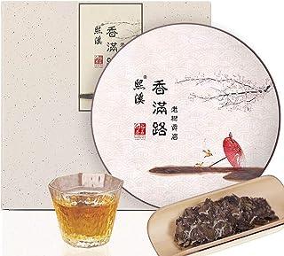 白茶 福鼎白茶 壽眉 2017年原料300g 中国茶 茶葉 香満路 有機茶 ノンカフェイン 無添加 香满路