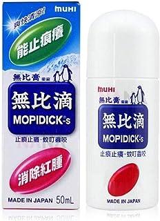 Mopidick-s Lotion 50ml