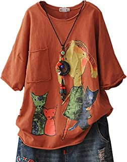 YESNO E78 Women Casual Loose Tee T-Shirts Tops Cartoon Printed Rolled Hem Ripped Short Sleeve Pocket