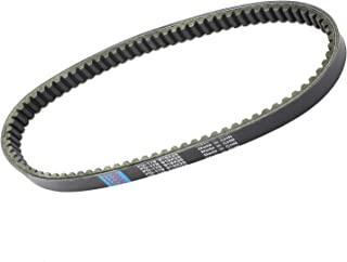 Mad Hornets Drive Belt 919OCx25W For Kymco Mongoose MXU 250 270 300 03-18 Bet & Win 250