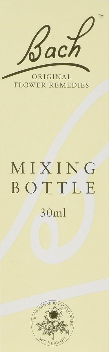 ピュー賢明なキャリアバッチフラワー ミキシングボトル(トリートメントボトル) 30ml