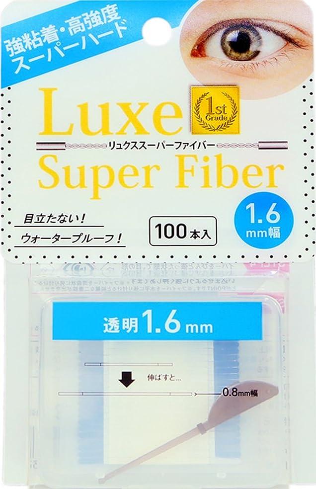 フラスコ愛撫チーフLUXE(リュクス) スーパーファイバー スーパーハード 1.6mm(眼瞼下垂防止テープ)