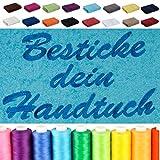 Besticken Sie Handtuch mit Namen oder mit Wunschtext bestickt, Saunatuch (70x200cm) in Anthrazit-Grau