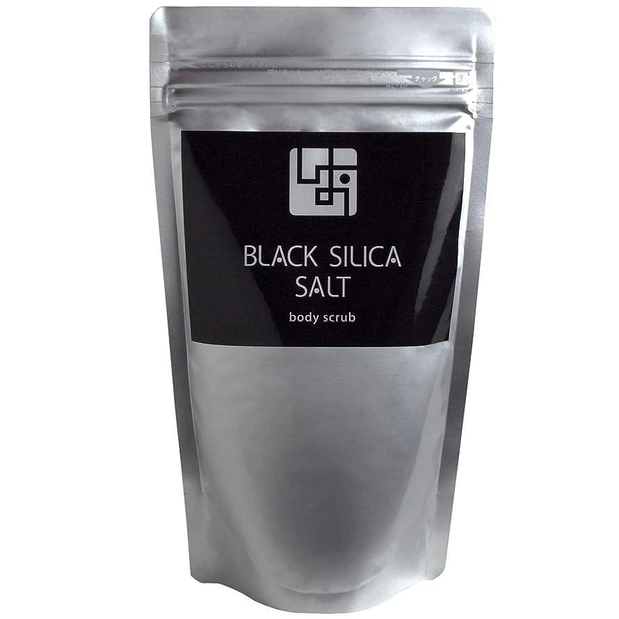 目的広範囲に不利【BLACK SILICA SALT】ブラックシリカソルト 黒ずみ?角質ケア専用 ボディ?スクラブ (全身用?粉末) 400g
