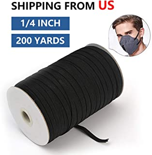 1/4 Inch 200-Yards Length Elastic Bands for Sewing Braided Elastic Cord/Elastic Band/Elastic Rope/Bungee/Black Heavy Stretch Knit Elastic Spool
