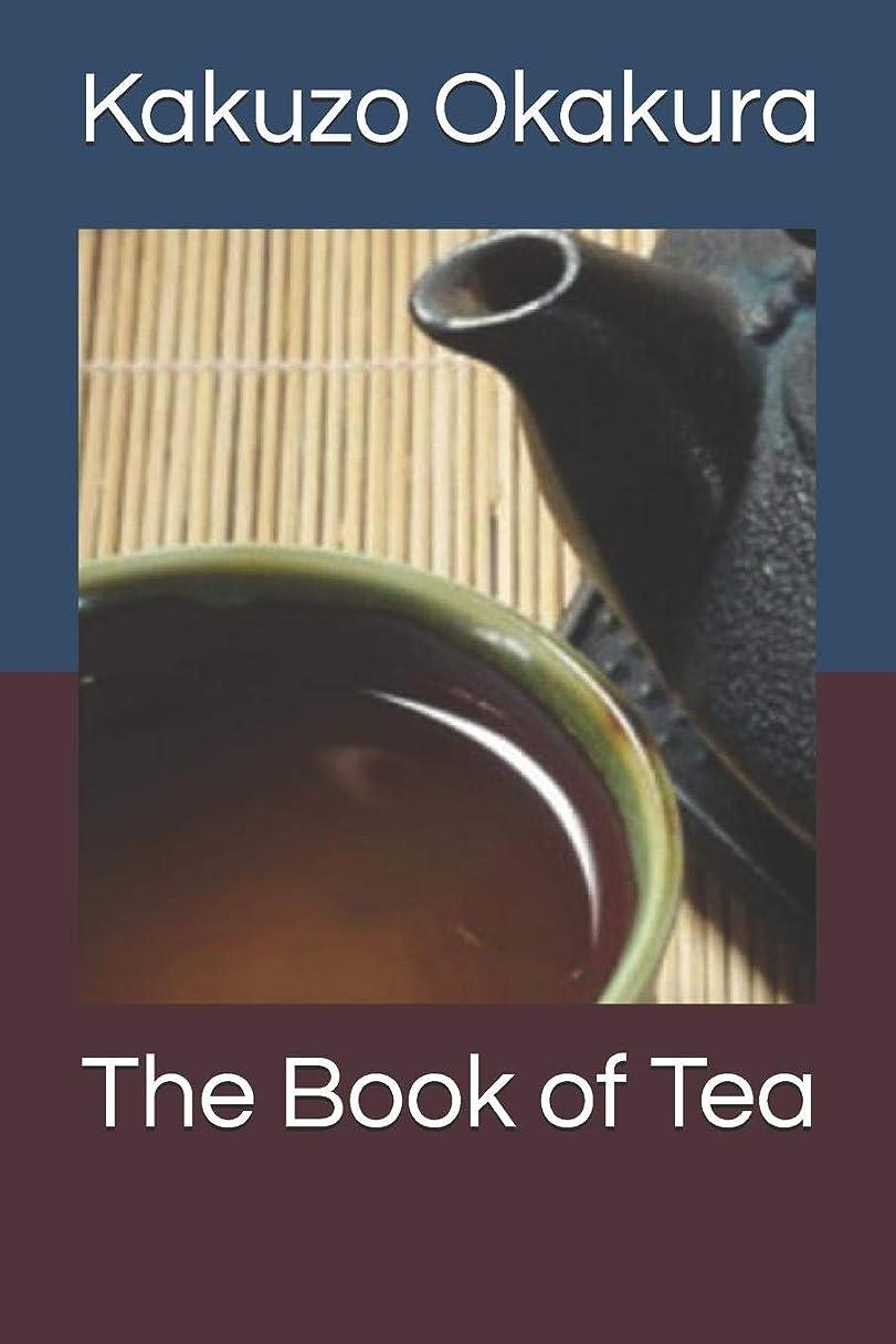 抑圧する目覚めるエンドウThe Book of Tea