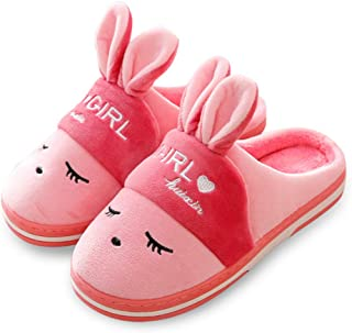 eccbox Women's Comfort Memory Foam Slippers Cute Bunny Slip on Home Shoes Indoor Outdoor House Slippers w/Anti Slip Sole