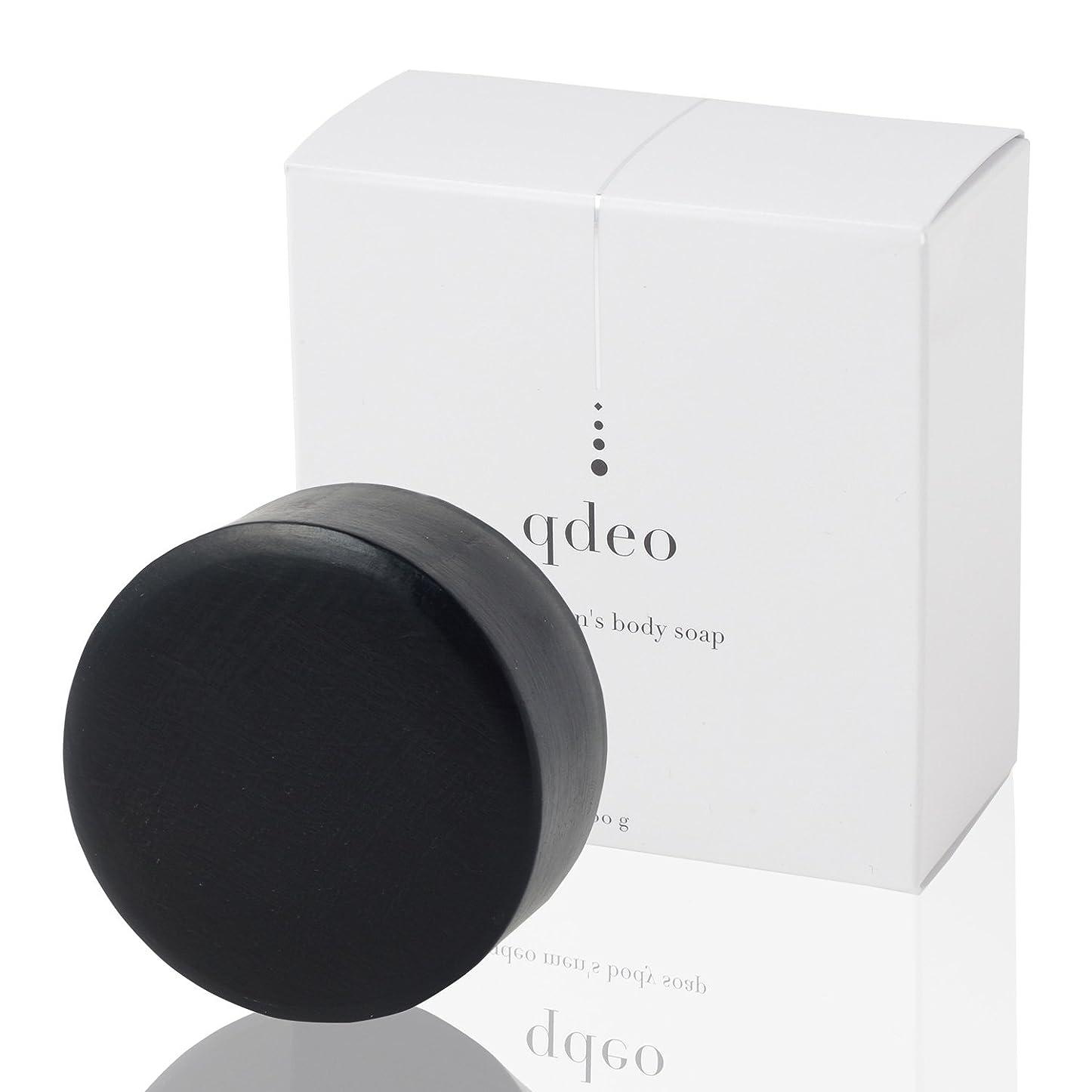 触覚剃る間に合わせクデオ メンズ ボディソープ 100g 石鹸 固形 体臭 ワキガ 足の臭い 加齢臭 デリケートゾーン