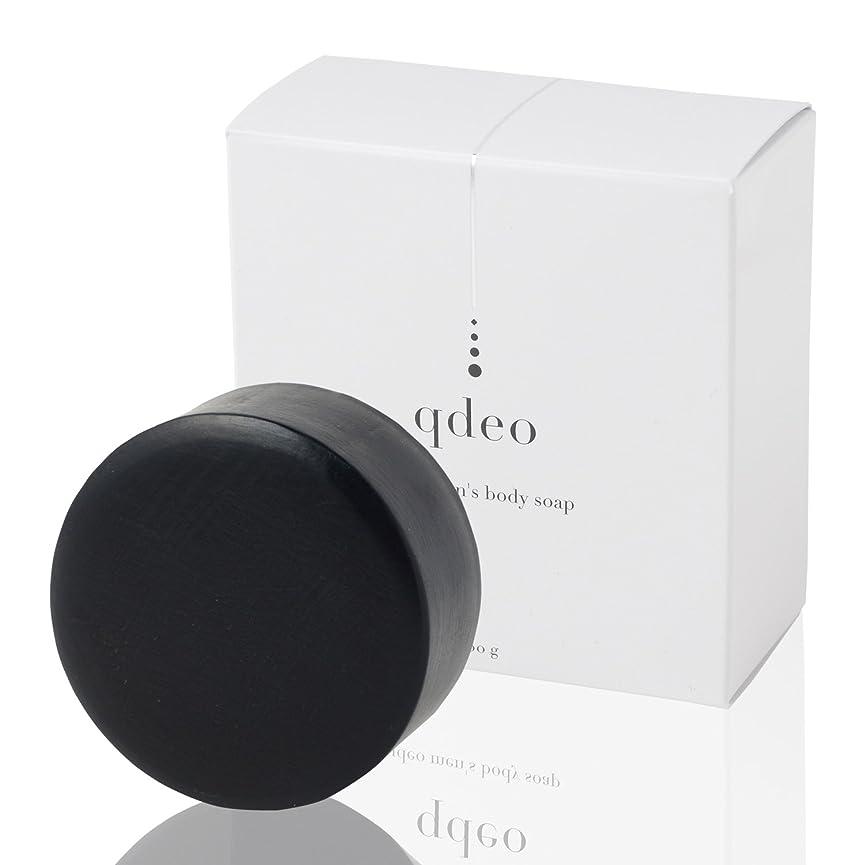 影スナックどこにもクデオ メンズ ボディソープ 100g 石鹸 固形 体臭 ワキガ 足の臭い 加齢臭 デリケートゾーン
