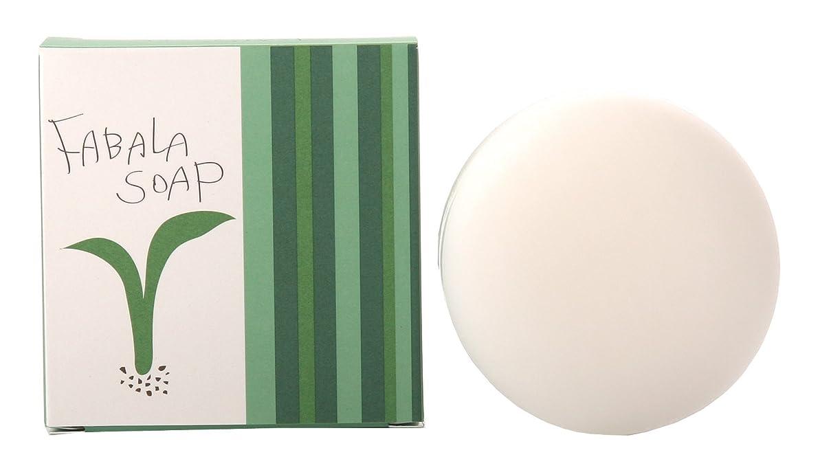 シットコムうがい薬スプーンFABALA SOAP(ファバラ ソープ)
