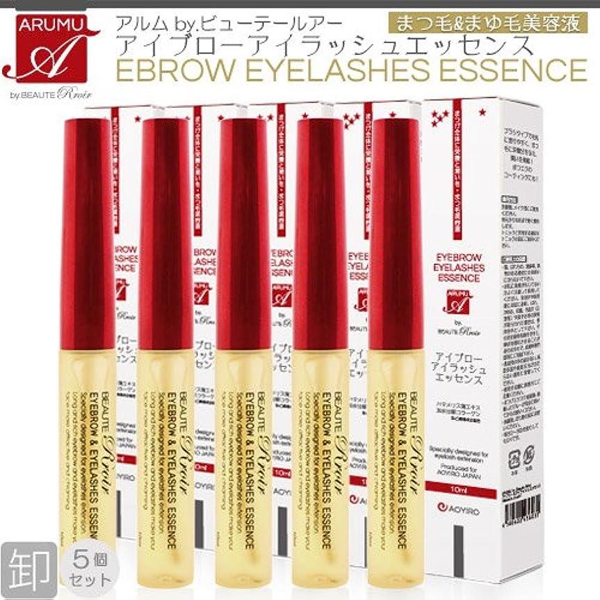 非効率的な味バンジージャンプまつげエッセンス(5個セット)(赤蓋、ブラシタイプ)[アルム by.ビューテールアー]、まつげ、美容液、まつ毛、エッセンス、まつエク、睫毛、マスカラ、美睫毛、コーティング剤、トリートメント