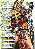 鋼鉄の白兎騎士団 III (ファミ通文庫)