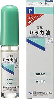 【食品添加物】ハッカ油Pスプレー 10ml(アロマ・お風呂・虫よけ)
