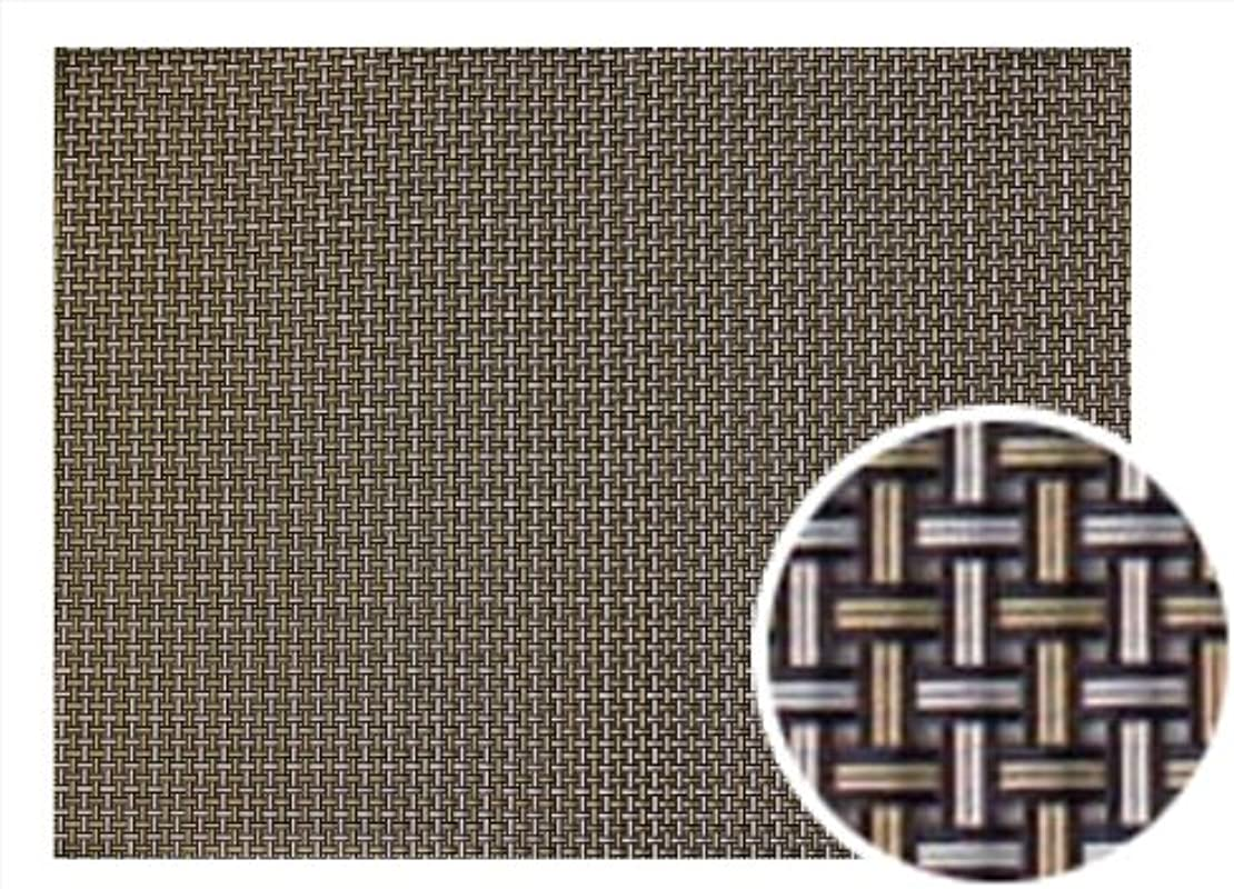 New Star Foodservice 28195 Crossweave Woven Vinyl Placemat Set Of 4 Electrum Silver
