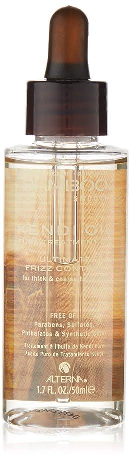 トレイケーブル何十人もAlterna - Bamboo Smooth Kendi Oil Pure Treatment Oil - (50ml)