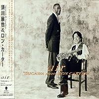 Air by Nobuya Sugawa (2007-12-15)