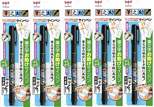 Tombow Fudenosuke – Juego de 5 rotuladores con punta de pincel rígida para arte