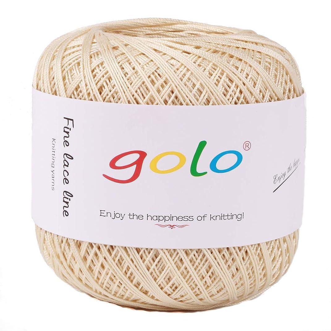 Crochet Thread Yarns for Begingers Size6-100% Contton Yarn for Knitting Crochet DIY Hardanger Cross Sitch Crochet Thread Balls Rainbow Turquoise 39 Colors Avilable (Pearl)